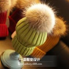 New winter raccoon ball wool cap la..